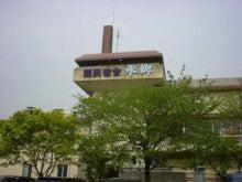 塚田印刷デジタルサイネージ事業部のブログ