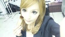 りんオフィシャルブログ「りん・りん」Powered by Ameba-110404_145053_ed.jpg
