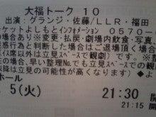 ふわふわシエスタ-KC3O0003.jpg