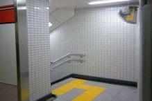 株式会社NIKのブログ-新大塚連絡通路3