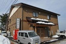 温泉達人・飯出敏夫のブログ-民宿あおまさ(外観).jpg