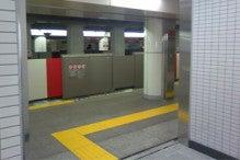株式会社NIKのブログ-新大塚連絡通路9