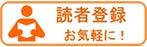 オーガニック・ファン必見!世界のオーガニック情報ブログ-readerlogo