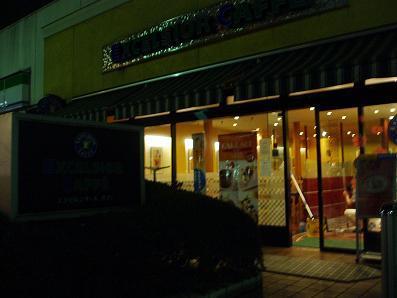 日本の外食産業を元気にする!フードマーケティング・オフィシャルブログ FOOD‐X-XCAFE
