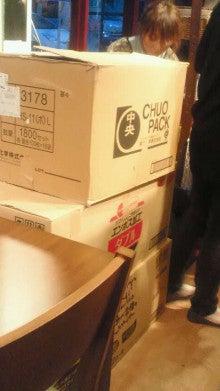 KYOKOカフェ雑貨ヘアーメイクのブログ-NEC_2276.jpg