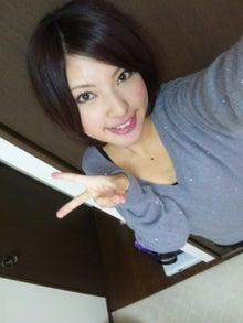 丸山えりオフィシャルブログ「LUV&Smile」Powered by Ameba-DVC00111.jpg
