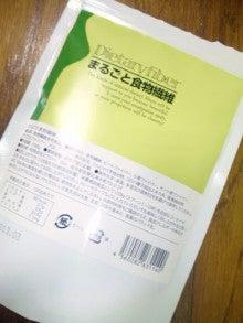 小坂加奈子オフィシャルブログ「かんノリ系♪」powered by ameba-DVC00708.jpg