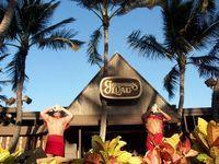 ハワイの超激安旅行手配・ロサンゼルスの超激安旅行手配・アメリカの売れ筋商品情報-ジャメインルアウの入り口