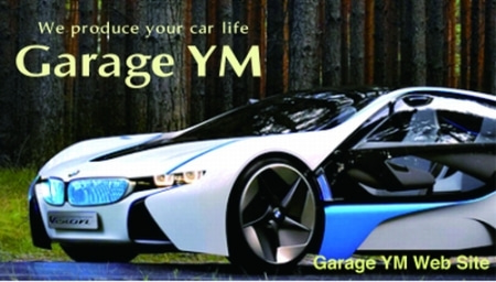 $BMW専門店 ガレージYMのブログ