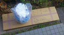 おそうじで名古屋の歯科医院・店舗・オフィス様を応援します!!