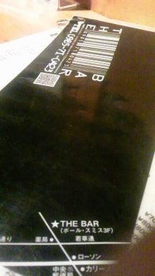 AdvancedNews 宮崎の何かを届けます。-110407_2100~01.jpg