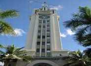 ハワイの超激安旅行手配・ロサンゼルスの超激安旅行手配・アメリカの売れ筋商品情報-オアフ島観光アロハタワー