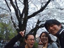 石原ゆきひろ 大学ノートの日記-DSC_0094.JPG