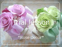 Rose Decor   ~神戸・DECO CLAY CLAFT認定教室~ローズ・デコール
