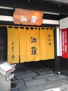 https://stat.ameba.jp/user_images/20110409/09/maichihciam549/0c/43/j/t02200293_0240032011154961798.jpg