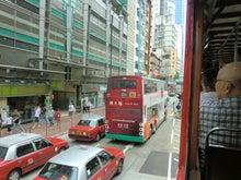 $松尾祐孝の音楽塾&作曲塾~音楽家・作曲家を夢見る貴方へ~-香港の路上の喧騒