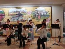 $日本クリスタルフルートオーケストラのブログ-笛!笛!笛!vol.3本番♪