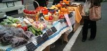 $東京農楽(とうきょうのら)生活のブログ-未設定