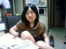 やってらんねえ-勉強タイヘン