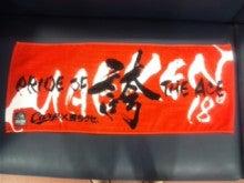 じゃけん まえけん 頑張るけん!!広島東洋カープ 前田 健太 Powered by Ameba-110410_154911_ed.jpg