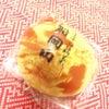 ビギン イベントの画像
