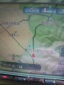 DJ 村内オフィシャルブログ「TAKASHIのBooBooLife」Powered by Ameba-2011041014440000.jpg