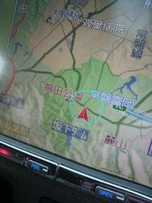DJ 村内オフィシャルブログ「TAKASHIのBooBooLife」Powered by Ameba-2011041014030002.jpg