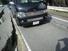 DJ 村内オフィシャルブログ「TAKASHIのBooBooLife」Powered by Ameba-2011041014550002.jpg