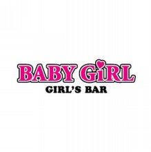 $ガールズバー 六本木 BABY GIRL(ベイビーガール)-BABY GIRL