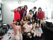 竹達彩奈オフィシャルブログ「Strawberry Candy」Powered by Ameba-CA3H0256.jpg