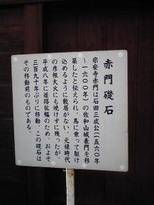 https://stat.ameba.jp/user_images/20110411/07/maichihciam549/31/da/j/t02200293_0240032011159328439.jpg