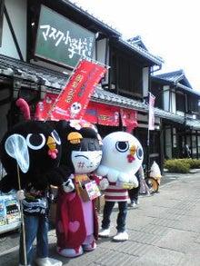 https://stat.ameba.jp/user_images/20110411/07/maichihciam549/8e/1c/j/t02200293_0240032011159328444.jpg