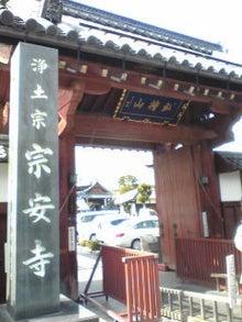 https://stat.ameba.jp/user_images/20110411/07/maichihciam549/ac/26/j/t02200293_0240032011159328438.jpg