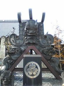 https://stat.ameba.jp/user_images/20110411/07/maichihciam549/ee/60/j/t02200293_0240032011159328440.jpg