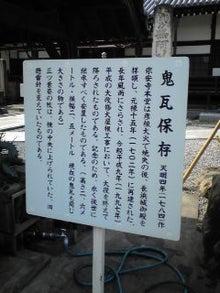 https://stat.ameba.jp/user_images/20110411/07/maichihciam549/fe/89/j/t02200293_0240032011159328441.jpg