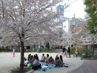 東京発~手ぶらで誰でも1からサーフィン!キィオラ サーフスクール&アドベンチャー ブログ-110410_165922662.jpg