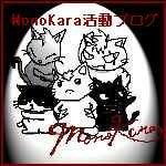 $MonoKara!!