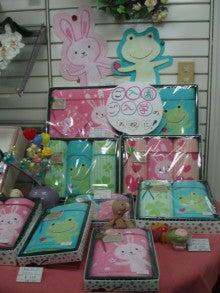 ◆福岡・井尻 ギフトのシックの部屋◆-ウサギ&カエルタオルセット