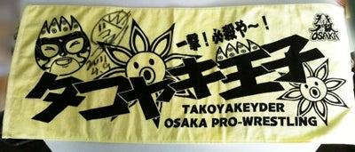 $壱張羅ブログ-タコヤキーダー