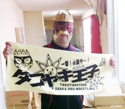 壱張羅ブログ-タコヤキーダー