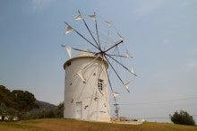 ~ぶらっとひとり旅~-オリーブ公園 風車