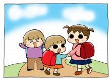 うちの3姉妹~マンガで見る今日の出来事~