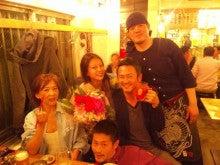 あびる優オフィシャルブログ「あびるさん」Powered by Ameba-110411_220434_ed.jpg