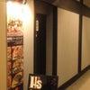 すすきの☆BAR H's- Spicy Rice Bowの画像