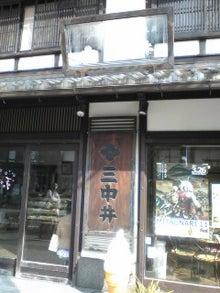 https://stat.ameba.jp/user_images/20110412/11/maichihciam549/ef/93/j/t02200293_0240032011161391971.jpg