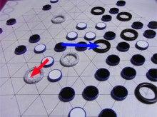 risaのボードゲームレポート-Yinsh 857