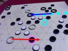 risaのボードゲームレポート-Yinsh 859