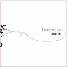 $永澤 蒼.Official Blog