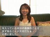 岡山県岡山市の生命保険見直し相談アドバイザー-岡山市保険見直し 熊本さん