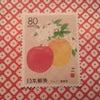 青森の切手(1)りんごの画像